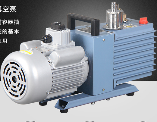 2XZ double stage oil rotary vane vacuum <strong>pump</strong>/ 5cfm / 0.5hp/ 4X10-4mbar