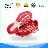 2017 Men Leather Best Selling Basketball Shoes With High Quality