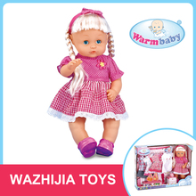 Music toy dressup and makeup games 16 inch lucky doll with clothes