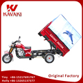 2017 Popular Adult Big Pedal Car 200cc Cargo Tricycle Made In China Motorized Motorcycle