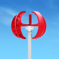 300w low wind start Vertical Axis Wind Turbine