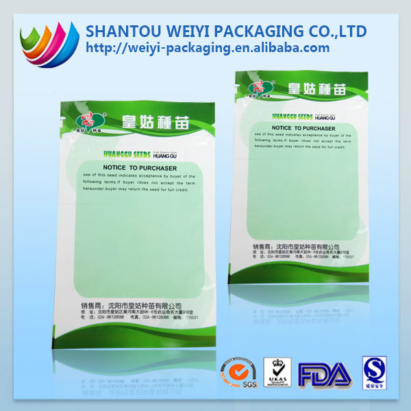 Custom Printed seed bag/seed pouch/packing plastic bag for corn vegetable seed