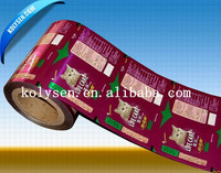 Plastic cup lid film/sealing film for jelly packaging