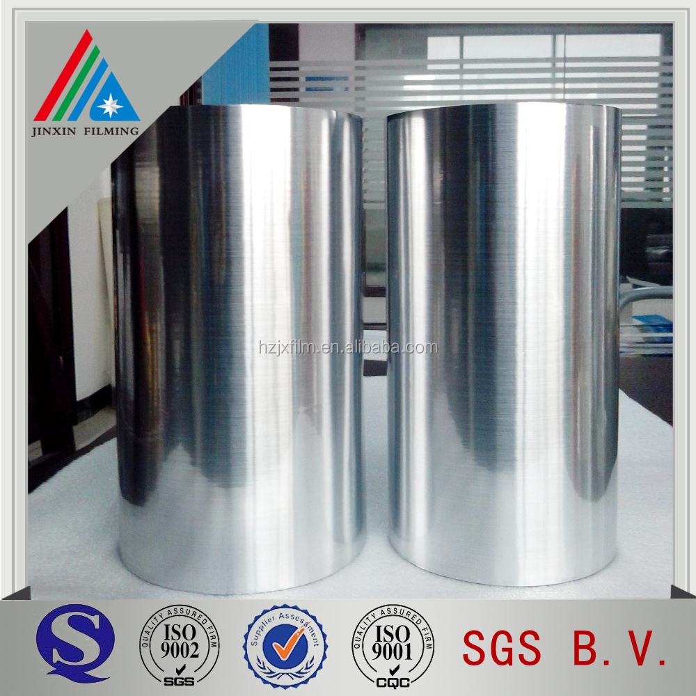 metalized polyester film,aluminum polyester film,aluminum metalized polyester film