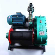 China Market wire rope winch small windlass