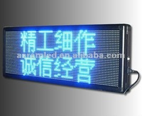 new advertising equipment product P7.625/p10/p12/p16 wifi wireless program commercial led moving letters display