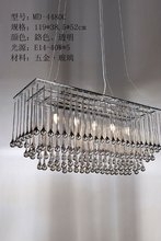 2012 new fashion design crystal pendant lamp,by Meerosee Manufacturer