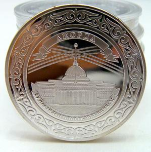 custom design chinese trolley coin token