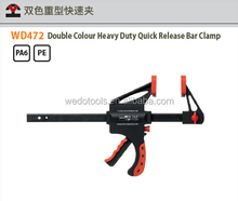 WEDO tools, Double Colour Heavy Duty Quick Release Bar Clamps