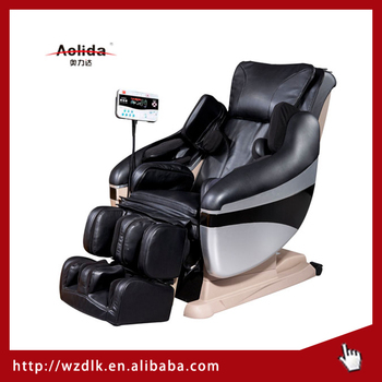 aolida massage chair with body strecth DLK-H020B