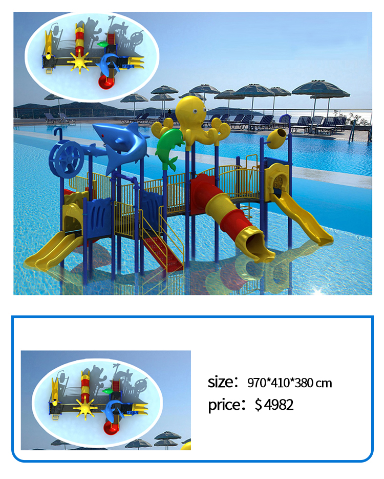 Amusement large water park slide kids playground price HF-G141A