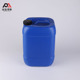 hdpe plastic jerry can / square plastic bucket