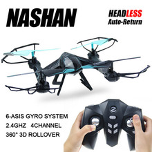 Model toys hot four-axis aircraft lighting high-performance UAV remote control aircraft