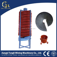 5LL Series Gold Spiral Separator for Mineral Separation