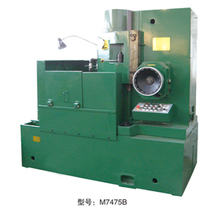 advanced and well function M7475B manual surface grinding machine price round table