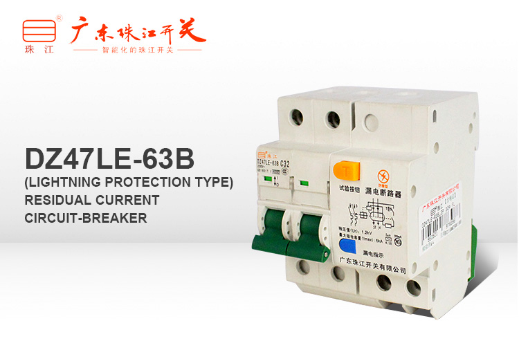 4 pole earth leakage miniature circuit breaker with 6A 16A 20A 25A 32A rated current