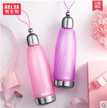 RELEA portable pyrex glass water bottle with silicone cover