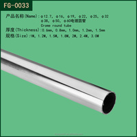 Nice quality metal chrome round tube for shop fitting