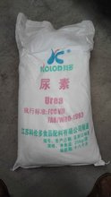 99% HIGH PURITY FOOD GRADE UREA