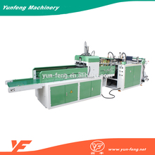 Fully Automatic Two Layer Four-line Heat Sealing and Cold Cutting Bag Making Machine