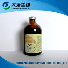 Oxytetracycline Injection (5% 10% 20% veterinary medicine )
