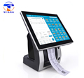 hot selling factory price desktop computer i5 with 80mm thermal printer pos terminal