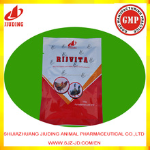 Mineral premix animal feed for vitamin