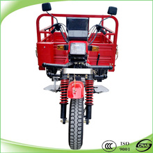 200cc air cooling flat tricycle three wheeler