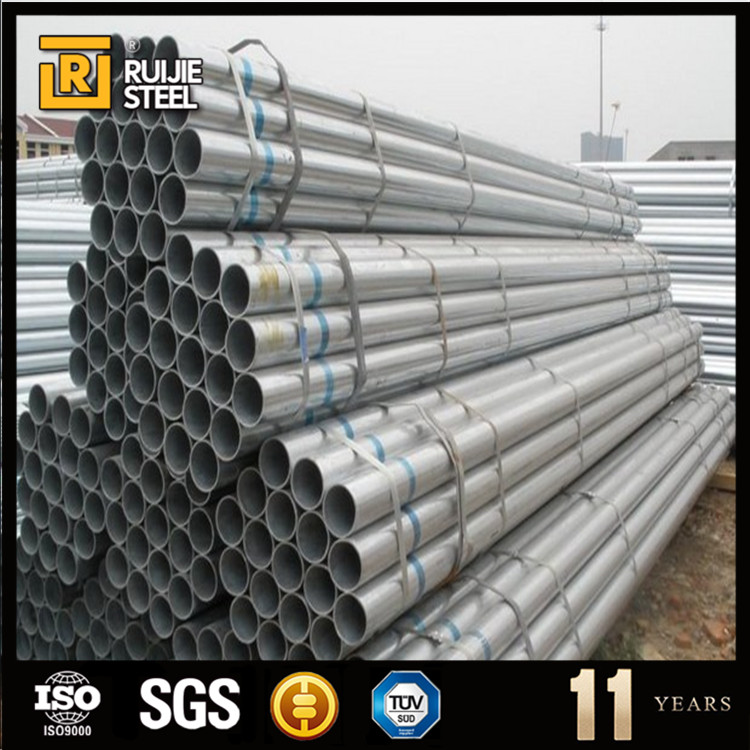 greenhouse pre galvanized round carbon steel pipe/ gi hollow section size 20mm
