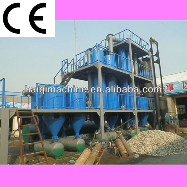 high quality agriculture biomass gasification generate eletricity