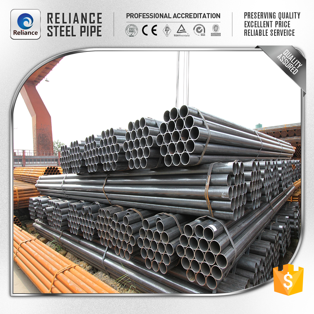 Hight quality iso certification steel pipe with cheap price