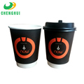 2017 Hot Sales double wall paper cup anti-scald paper coffee cup