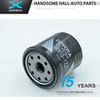 Bulk Oil Filters Manufacturers China Parts
