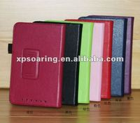Stand leather case pouch bag for google nexus 7 inch tablet