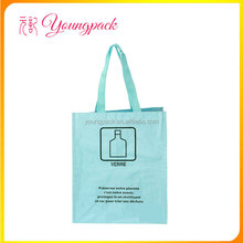 2016 Wholesale laminated pp woven folding bag
