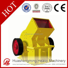 HSM Best Price Lifetime Warranty hot selling impact crusher hammer mill