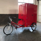 ESTER Coffee Tricycle 2016 Upgrade Parts to be Better, coffee shop tricycle