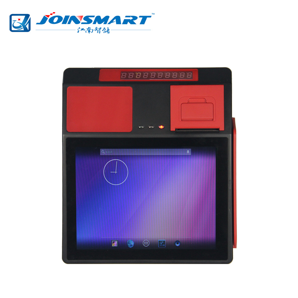 Joinsmart ST810B Bill Payment Machine For Electricity/Gas/Retails with Receipt Printer