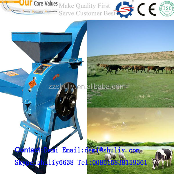 Corn straw crusher Feed grass chopper machine Grain crusher machine for animal feed 008613703827012