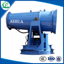 Dust suppression system,Fog cannon sprayer for dust control