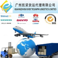 Ningbo Yiwu air freight forwarder to Canada