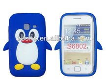 Penguin Silicone Phone Case For SamSung Galaxy Ace Duos S6802