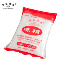 MSG 454G 99% Up Factory Outlet Cheap Monosodium Glutamate