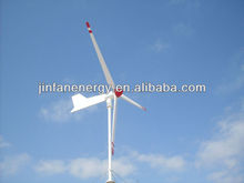 10kw horizontal axis permanent magnet wind generator set