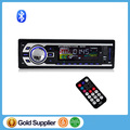 Car Raido Bluetooth Car Stereo Car MP3 Player 12V Car Stereo FM Car Radio In Dash one DIN Aux Input Receiver USB/SD/AUX/FLAC