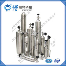 Hot spin sample cylinder DOT approval 1000cc NPT female end