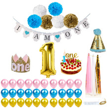 First Birthday Decoration Set Baby Girl PInk Gold White I AM ONE 1st Birthday Banner Set