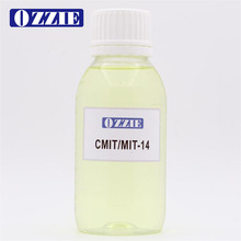 isothiazolinone liquid broad-spectrum antimicrobial agent