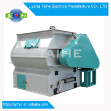 High quality livestock feed pellet mixer/duck/cow /chicken /cattle/buffalo feed mill mixer for sale