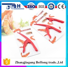 2017 new design fabulous prawn peeler professional peel shrimp tool